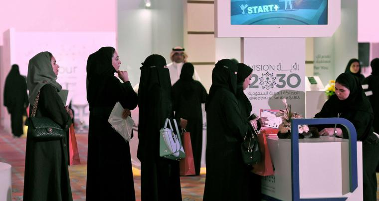 Saudi women apply for a job during Glowork Career Fair 2017 in Riyadh, last September.                                                 (AFP)