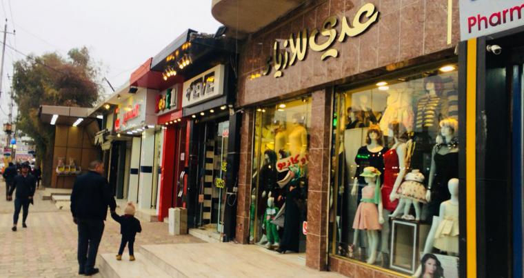 A view of shops that have reopened in East Mosul. (Oumayma Omar)