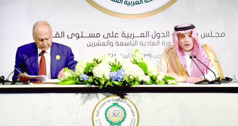 Arab League Secretary-General Ahmed Aboul Gheit (L) and Saudi Foreign Minister Adel al-Jubeir attend a press conference at the end of the Arab summit in Dhahran, on April 15. (AFP)