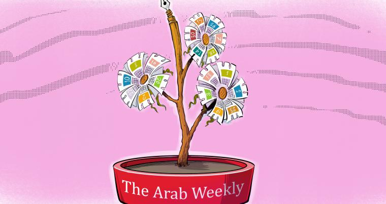 The Arab Weekly's third anniversay.