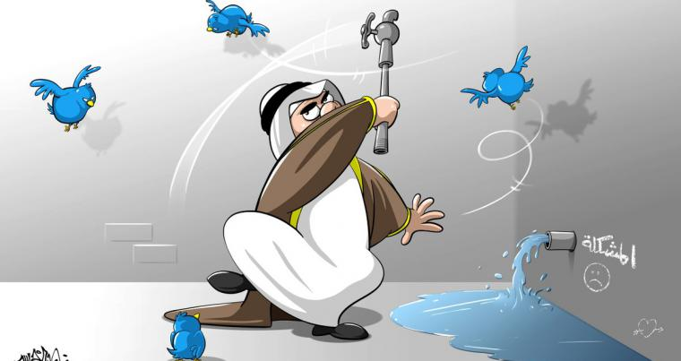 Fahd al-Khamisi's cartoon about governments' failure to solve problems.         (Fahd al-Khamisi)