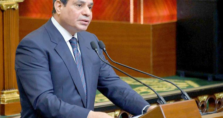 Egyptian President Abdel Fattah al-Sisi speaks at his swearing-in at the House of Representatives in Cairo, on June 2. (Egyptian Presidency)