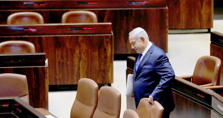 Israeli Prime Minister Binyamin Netanyahu at the Knesset in Jerusalem, last March. (Reuters)