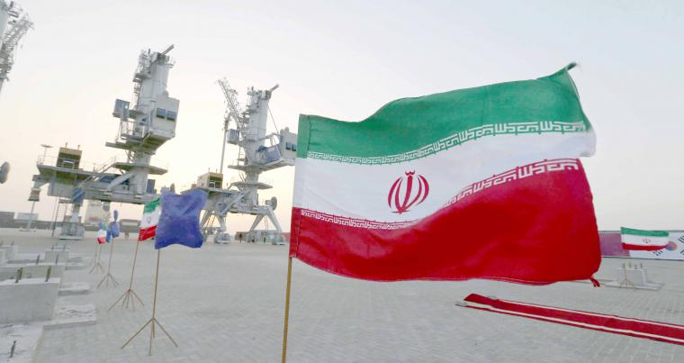 Iran economy faces deeper damage as US ups pressure | | AW