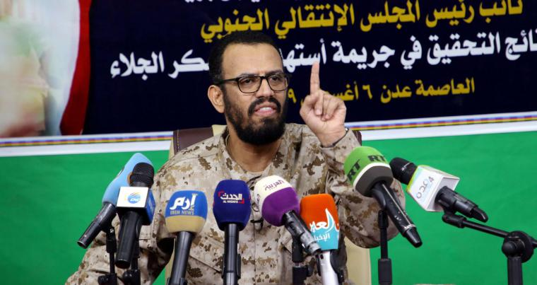 Vice President of the UAE-backed Southern Transitional Council, Hani Ali bin Buraik, addresses a news conference in Aden, Yemen August 6, 2019. (Reuters)