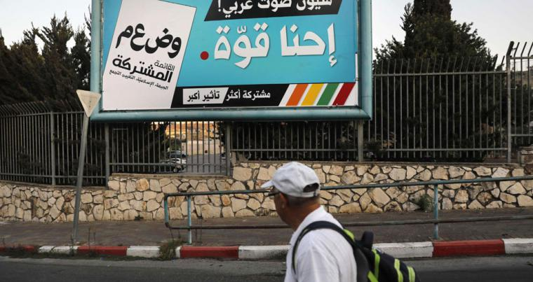 "An Israeli election banner of the Joint List coalition reads in Arabic: ""one million Arab votes, our unity is our strength"", in Nazareth, September 18. (AFP)"