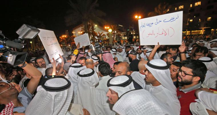 Kuwaiti demonstrators take part in a demonstration against corruption in Kuwait City on November 6. (AFP)