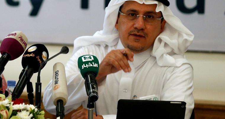 Saudi Arabia's Central bank governor Ahmed Alkholifey speaks at a news conference in Riyadh, October 4. (Reuters)