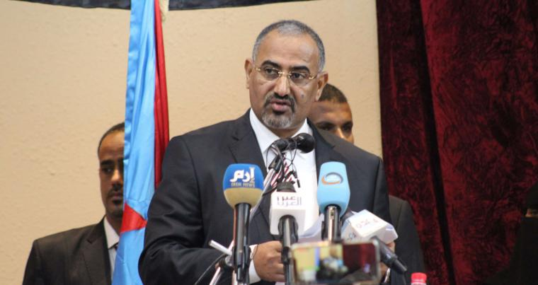 A file picture of President of the Southern Transitional Council (STC) Aidarous al-Zubaidi as he speaks at the STC national assembly meeting in Mukalla. (AFP)