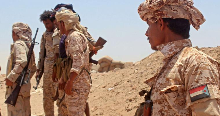 Fighters from of the Southern Transitional Council (STC) in the Sheikh Salim area of the southern Abyan province. (afp)