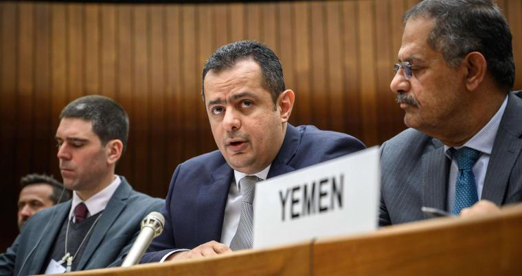 A file picture shows Yemeni Prime Minister Moeen Abdulmalik (C) speaking during a  conference on the humanitarian crisis in Yemen in Geneva, last year. (AFP)
