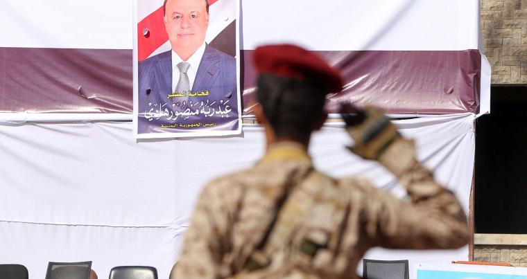 A 2018 file picture shows a fighter  loyal to Yemeni President Abd Rabbo Mansour Hadi saluting during a ceremony in the city Taiz. (AFP)