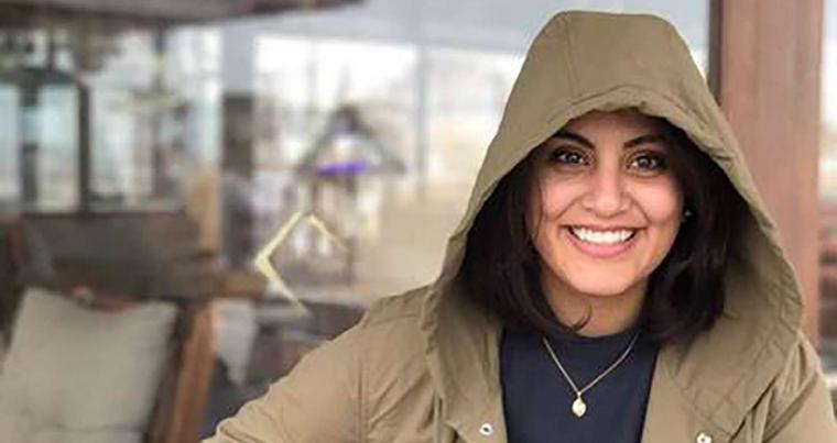 A 2019 file photo on the Facebook page of Saudi activist Loujain al-Hathloul. (AFP)