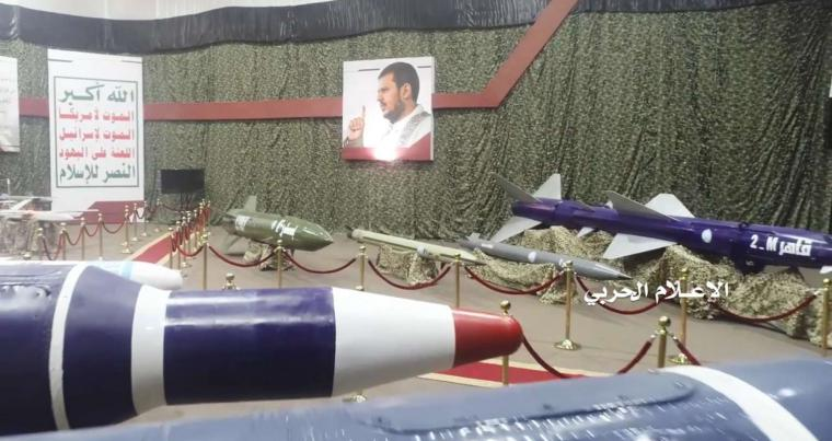 Houthi ballistic missiles on display during an exhibition of missiles and unmanned aerial vehicles an at undisclosed location in Yemen. (AFP)