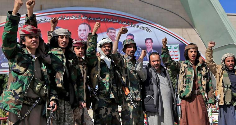 Fighters loyal to Yemen's Houthi rebels in the capital Sana'a, on January 11, 2021. AFP
