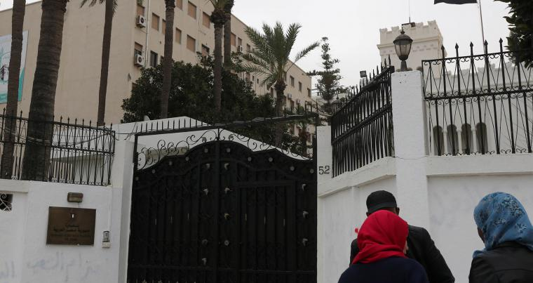 A 2014 in fil picture shows the Egyptian embassy in Tripoli, Libya. (AFP)