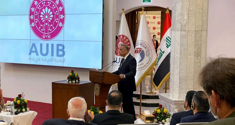 Iraqi Prime Minister Mustafa al-Kadhimi speaks during the opening ceremony of the American University in Baghdad, Iraq, Feb. 14, 2021. (AP)