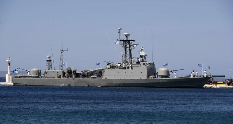 A file picture shows a Greek Navy ship docked at the Aegean island of Tinos, Greece. (AFP)