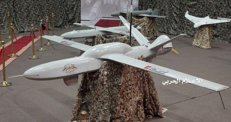 Drone aircrafts are put on display by Iran-backed Houthis at an exhibition at an unidentified location in Yemen. REUTERS
