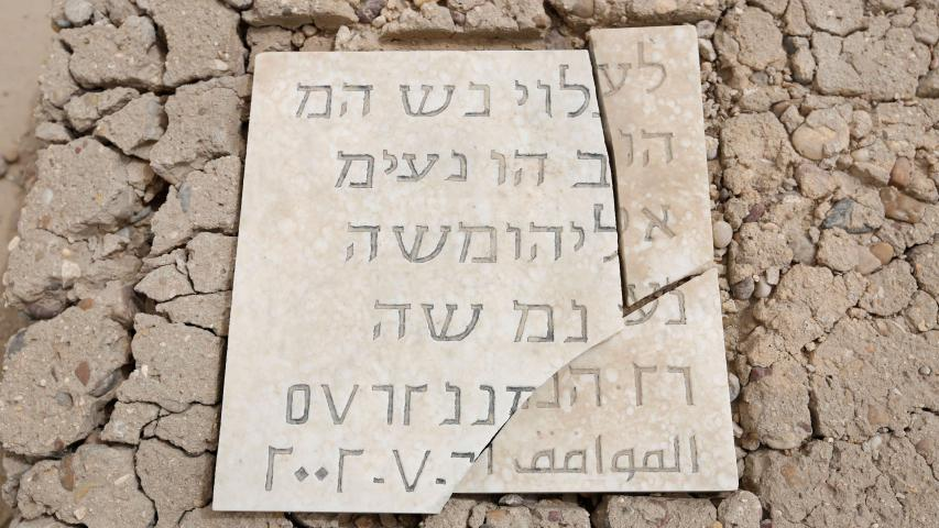 Jewish writings on a tomb are seen at a Jewish cemetery in the Sadr City district of Baghdad. (Reuters)